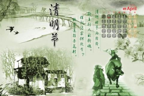 清明节踏青赏花作文600字