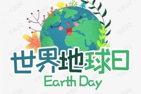 关于世界清洁地球日的说说经典句子