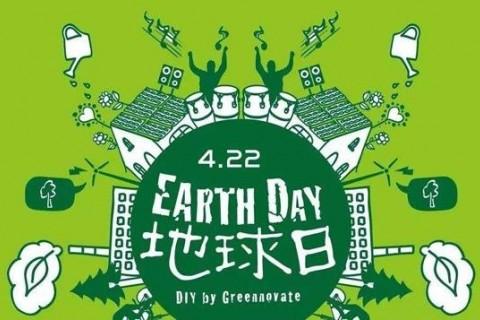 2021年世界地球日环保说说,爱地球就是爱人类自己