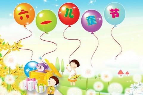 2021年六一儿童节说说经典大全,关于61儿童节的经典说说大全