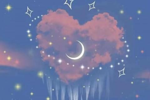 给对象留言的晚安情话句子,很甜蜜撩人的晚安心语