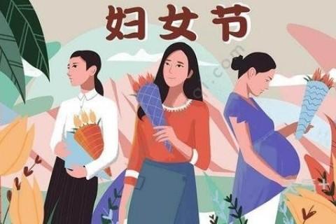妈妈你是我的骄傲,三八妇女节感恩母亲的祝福说说暖心话