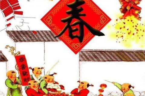 2021年除夕春节跨年祝福语送朋友