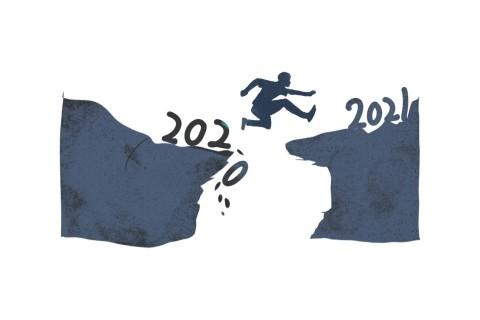 关于2021跨年的说说句子,快过年的说说