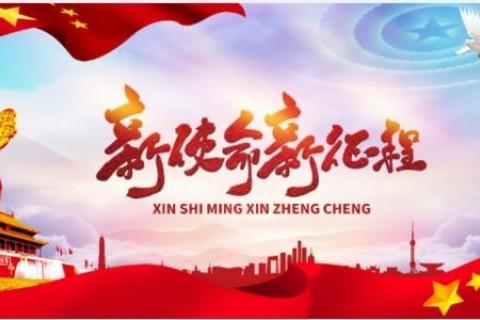 庆祝中国共产党成立一百周年文案说说