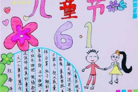 2021年六一儿童节适合发朋友圈的说说